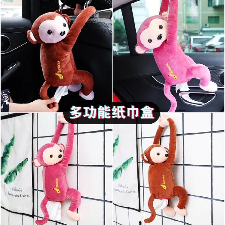 创意皮皮猴子纸巾盒汽车用品抽挂式纸巾盒