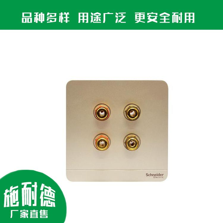 四孔音箱插座 双联音箱插座 E8332SC 防撞阻燃 施耐德高品质