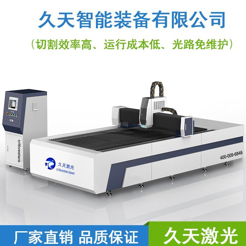 激光切割机厂家价格 光纤激光切割机品牌