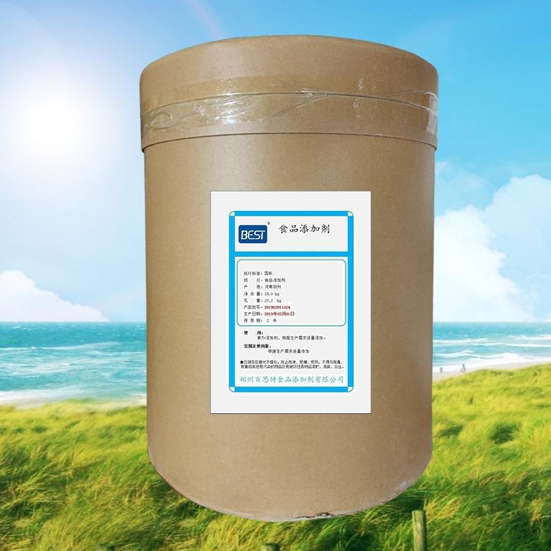 分子蒸馏单甘脂厂家 优质分子蒸馏单甘脂厂家直销