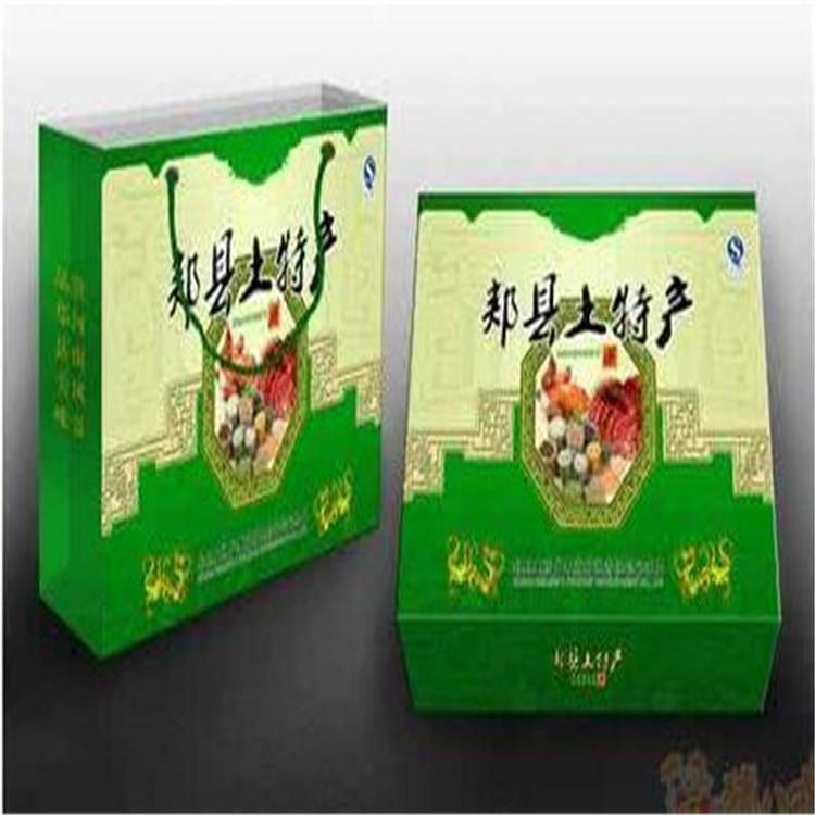 贵阳特产礼品包装盒特产礼品包装盒厂家批发