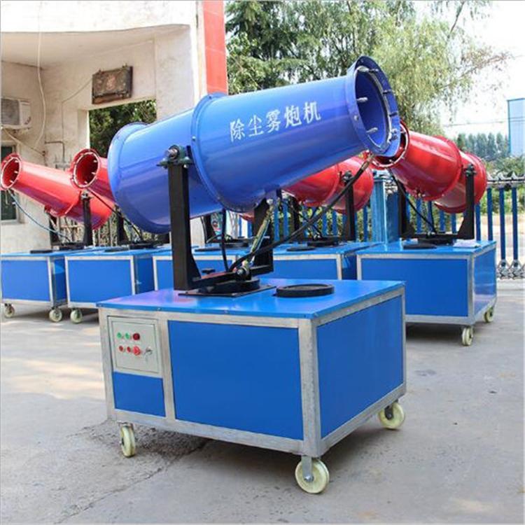 工地雾炮机喷雾机生产厂家浙江舟山 40米环保雾炮机