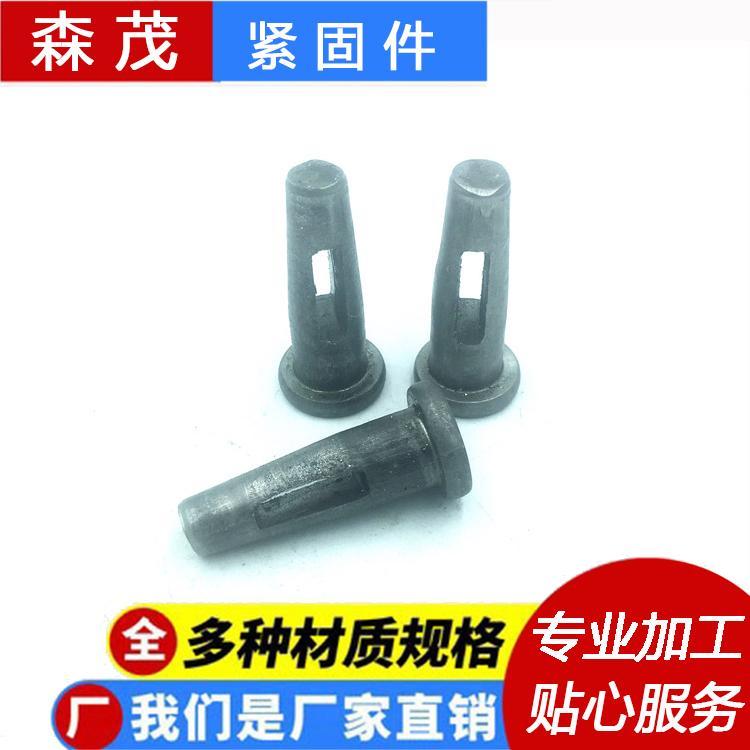 邯郸厂家专业生产铝膜板配件 销钉 销片