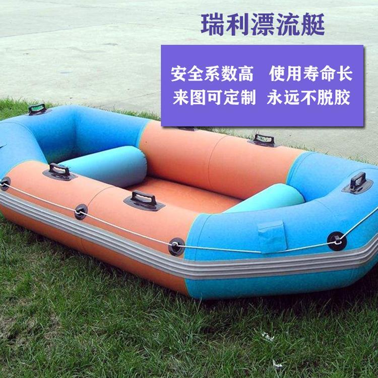 双人漂流船 河南漂流船生产厂家 瑞利游乐设备 按需定制 售后保障