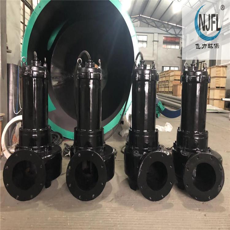 南京飞力潜水泵排污泵WQ2.2 不堵塞耐腐蚀