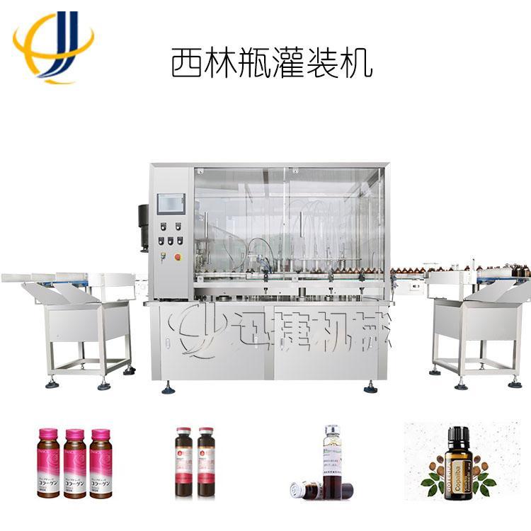 安瓿瓶灌装线 安瓿瓶灌装生产线 安瓿瓶分装-旋盖一机多用 迅捷机械xj-65