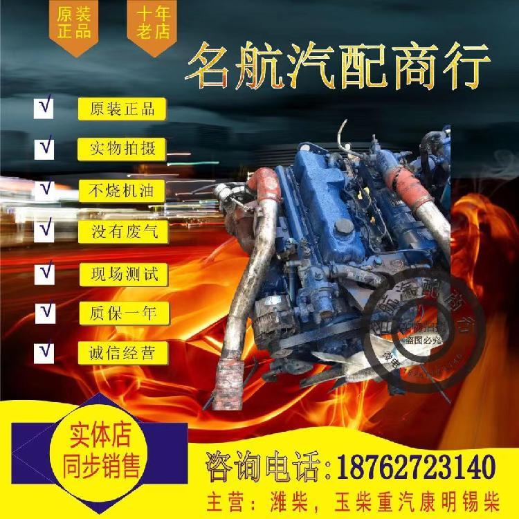 玉柴4112发动机180马力柴油机 名航汽配商行