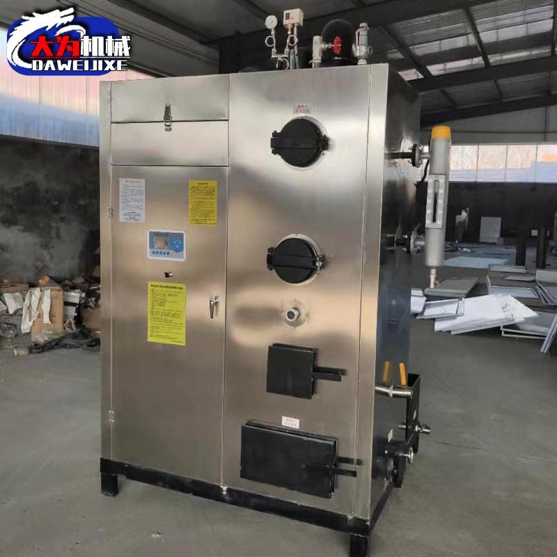 燃烧甲醇酿酒蒸汽发生器 100kg生物质蒸汽发生器 100型生物质锅炉
