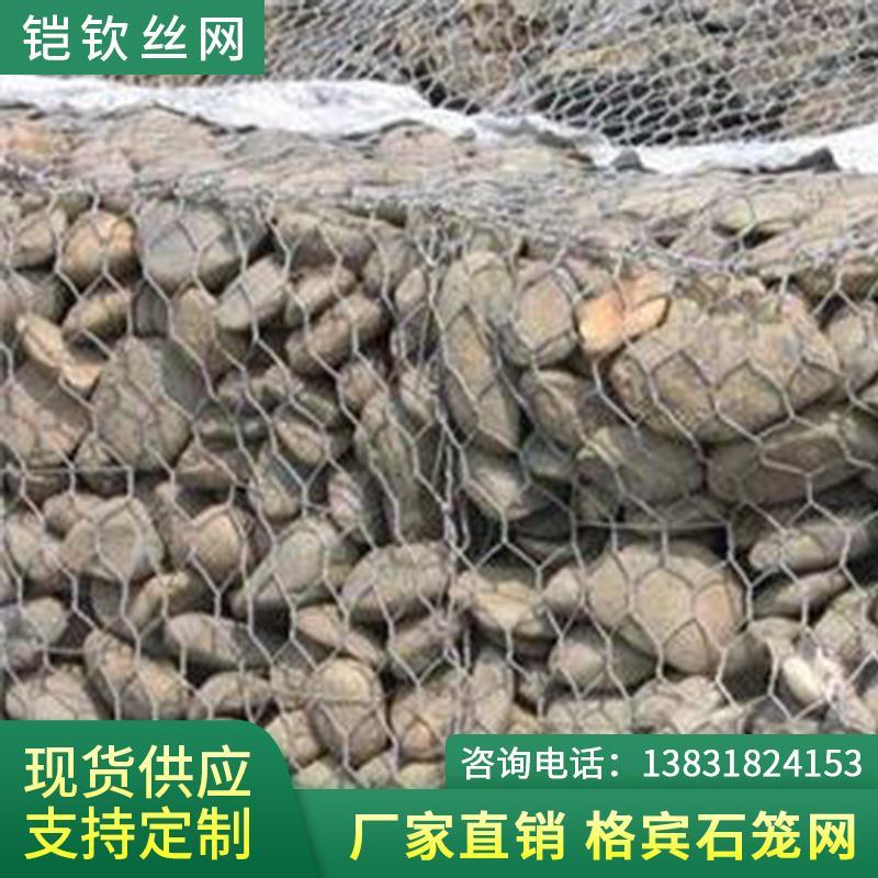 厂家主营 镀锌雷诺护垫 雷诺护垫护坡 可定制铠钦石笼网