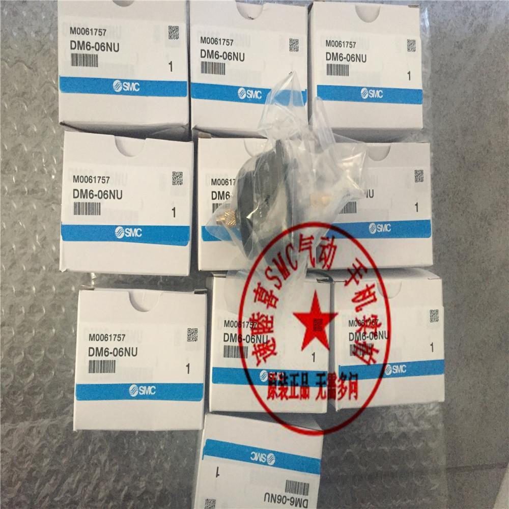一级代理日本SMC-速睦喜-全新原装正品ASV410F-03-08S气缸电磁阀滑台气缸气动手指特价现货