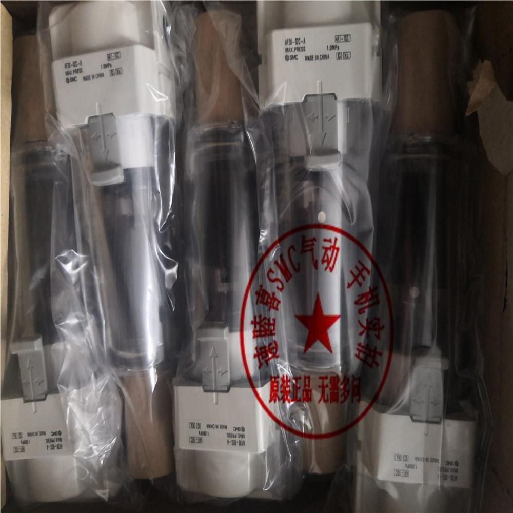 一级代理日本SMC-全新原装正品BM5-020特价现货