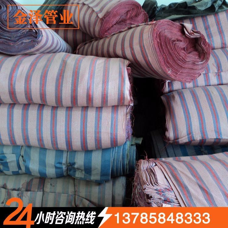金泽管业供应 彩条包装布 隔离垫布