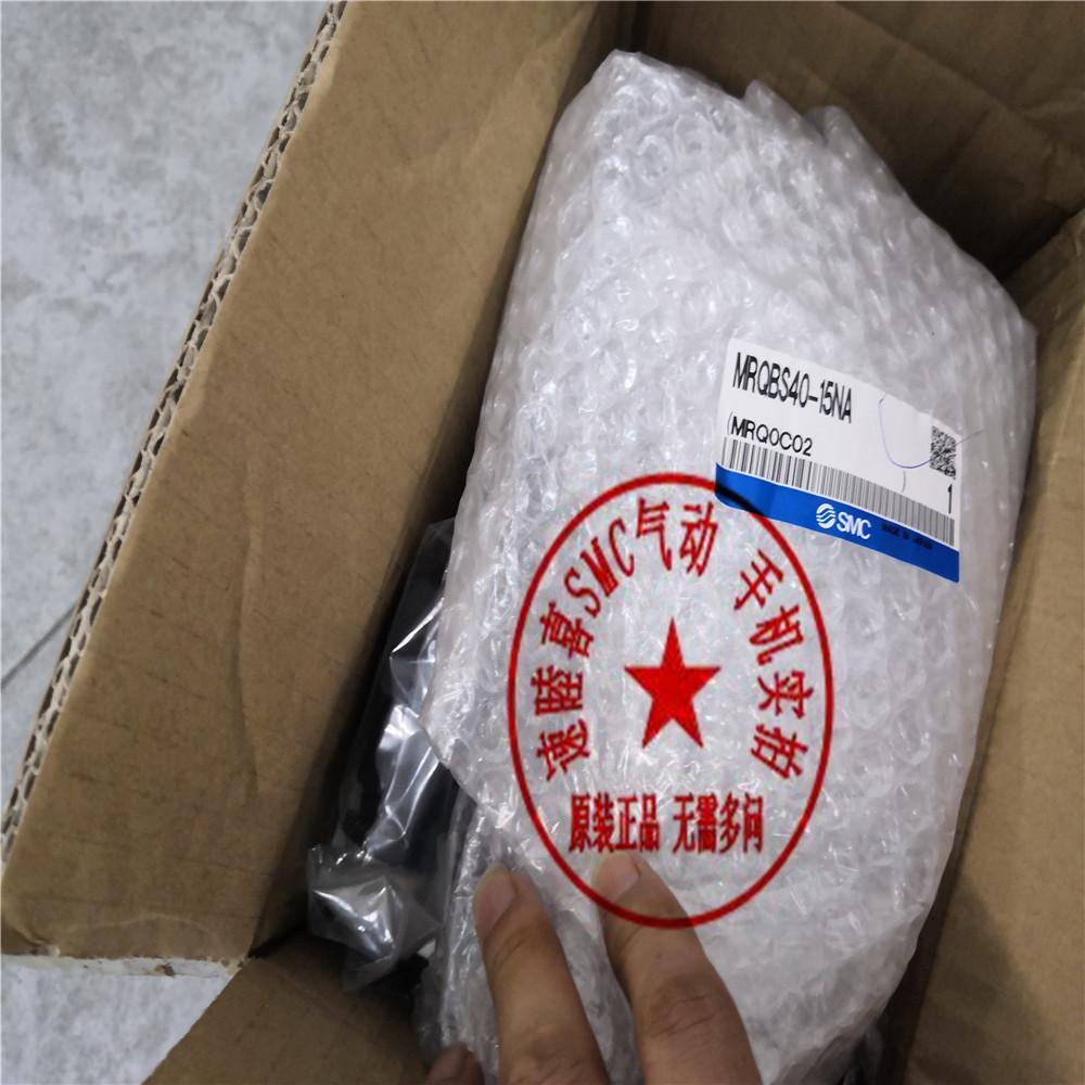 一级代理日本SMC-速睦喜-全新原装正品VBAT-V1气缸电磁阀滑台气缸气动手指特价现货