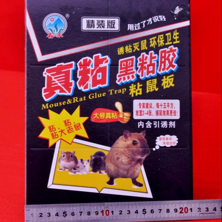 粘鼠板强力粘蚊贴粘蝇纸 粘蝇胶粘蝇板苍蝇贴 蚊虫贴粘虫板灭鼠杀虫用品