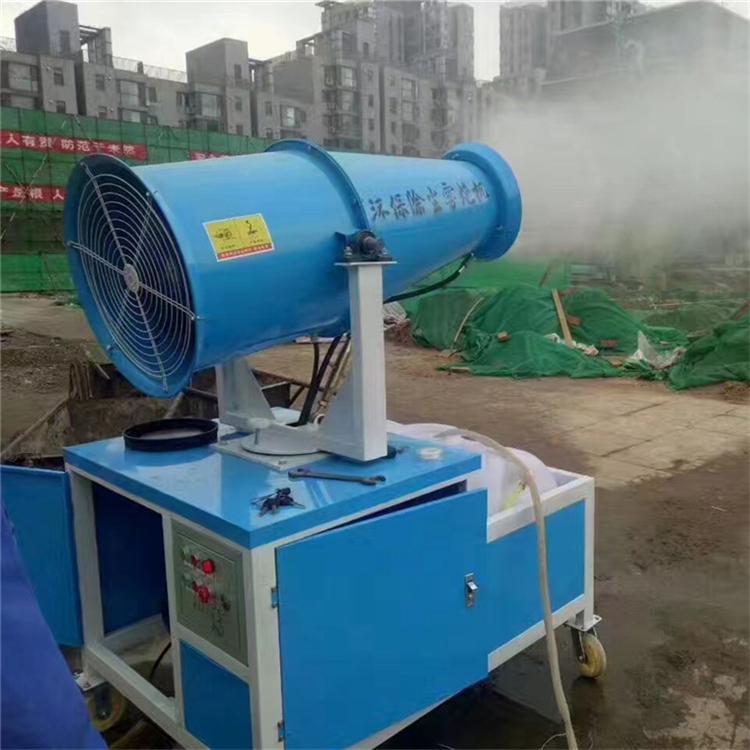 自动远程风送式雾炮机工地环保新疆哈密 100米环保降尘雾炮机