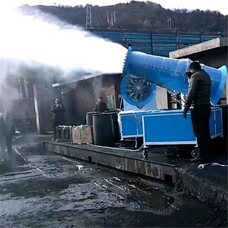 雾炮机工地除尘喷雾机水雾除尘设备厂家江西上饶 30米环保降尘雾炮机