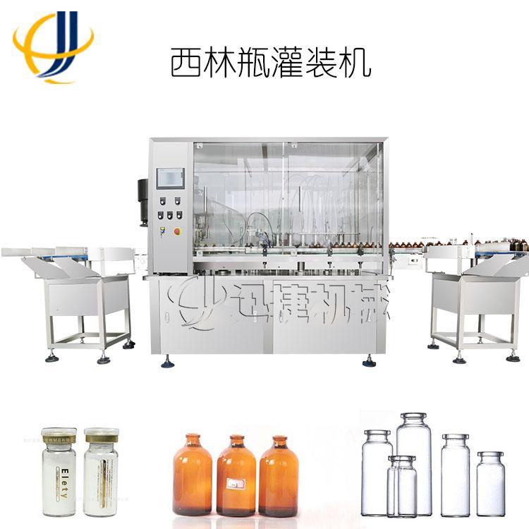 安瓿瓶灌装流水线 自动安瓿瓶灌装机 安瓿瓶自动分装封口迅捷机械xj-65