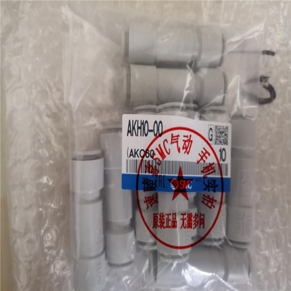 一级代理日本SMC-速睦喜-全新原装正品ITV1050-311BL气缸电磁阀滑台气缸气动手指特价现货
