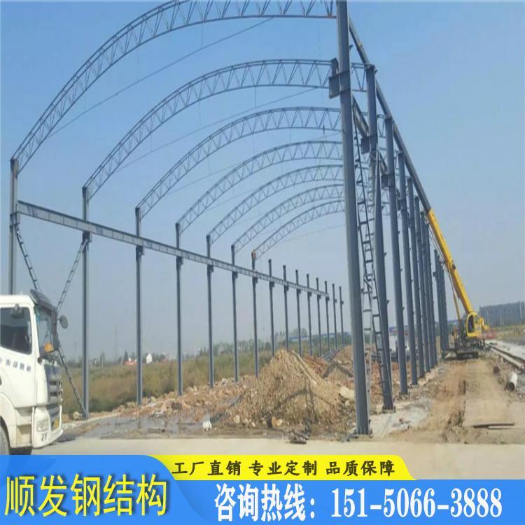 双层钢结构大棚 顺发 江苏钢结构大棚 厂家直销 质量保证 可上门安装 快速发货