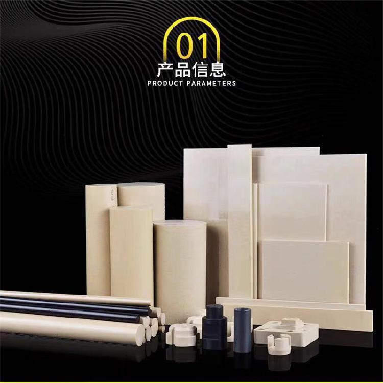 进口peelk板防静电peek板聚醚醚酮塑料黑色peek厂家批发