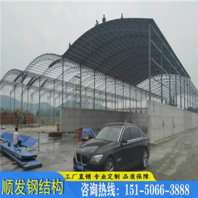 钢结构圆弧大棚 南京顺发 圆弧大棚 生产厂家 上门安装