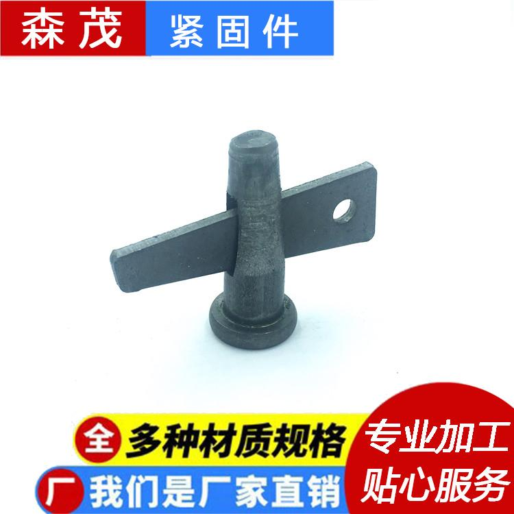 邯郸厂家专业生产批发 铝膜板专用销钉 销片