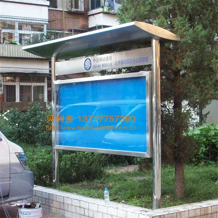 玻璃橱窗厂家 贝利多供应制作社区报刊栏学校玻璃橱窗大学宣传栏宣传栏设计制作厂家