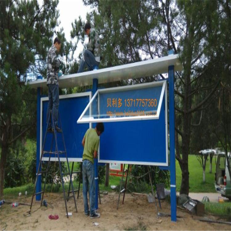 贝利多供应橱窗烤漆宣传栏小区宣传栏批发厂家