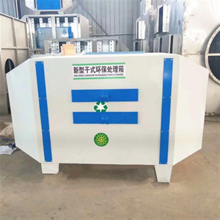 定制pp活性炭环保箱活性炭废气吸附装置 喷漆房除雾臭喷淋塔一体机