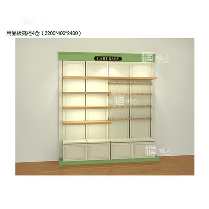 柜人展示L1100*W350*H2400童装展示柜批发 免费设计 上门复尺代发货物