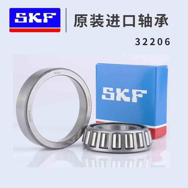 进口 瑞典SKF圆锥滚子轴承 32206J2/Q 高转速低噪音轧机冶金轴承 正品出售
