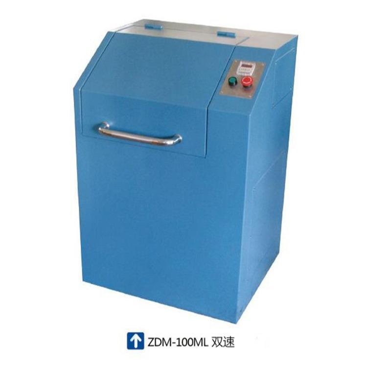 新诺 ZDM-100-II 容量100ml双速高效振动研磨机 震动粉碎机