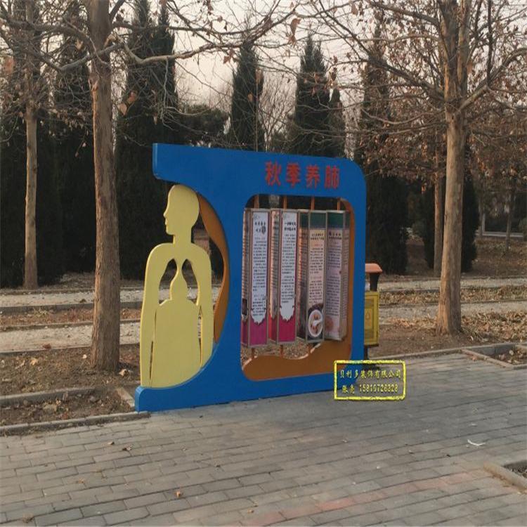 贝利多供应宣传栏玻璃橱窗不锈钢宣传栏设计制作厂家