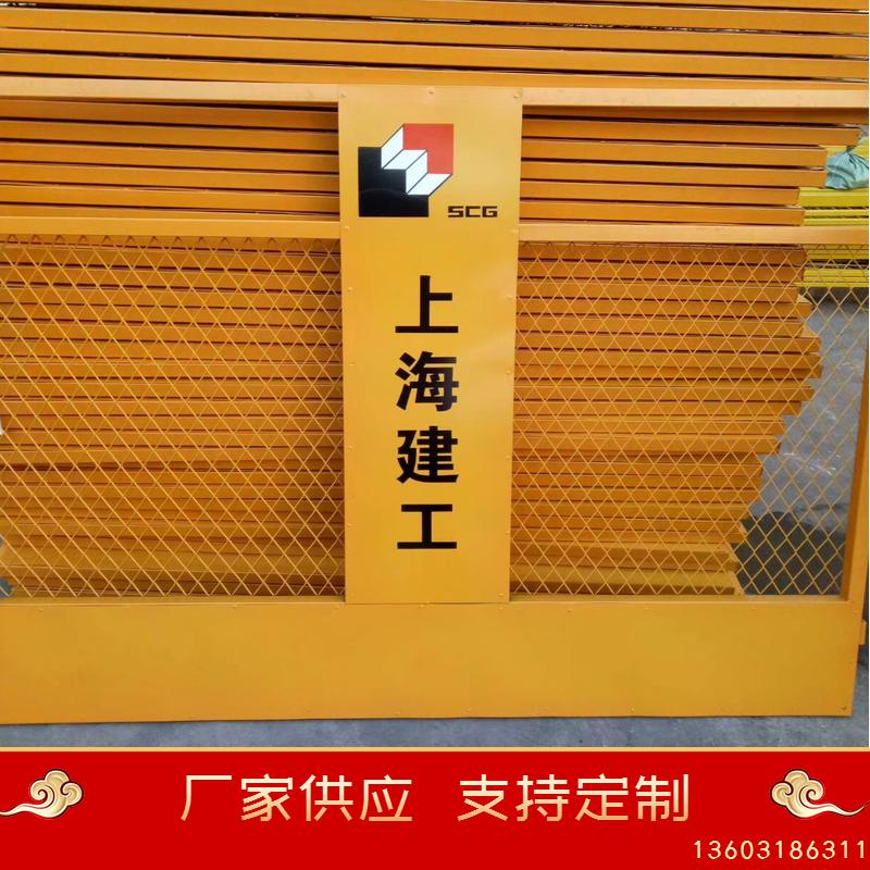 电梯基坑护栏 基坑围栏护栏厂家