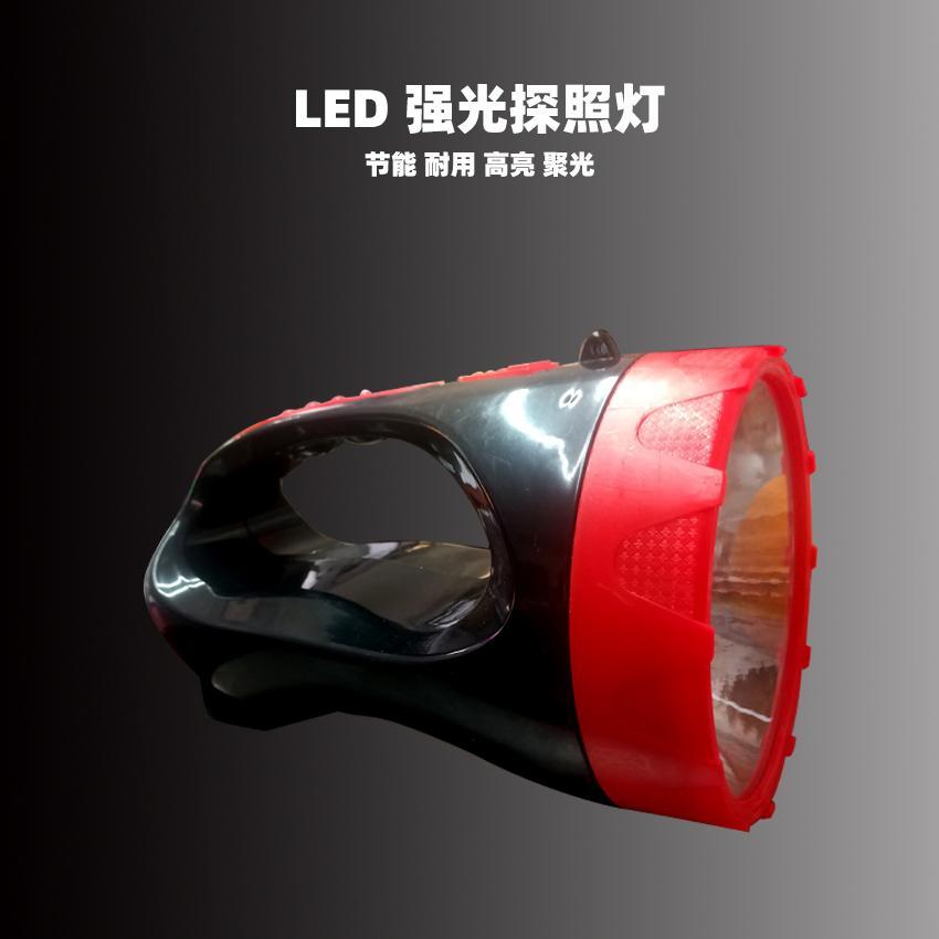 盖香云LED强光探照灯白光家用应急灯探照灯手电筒