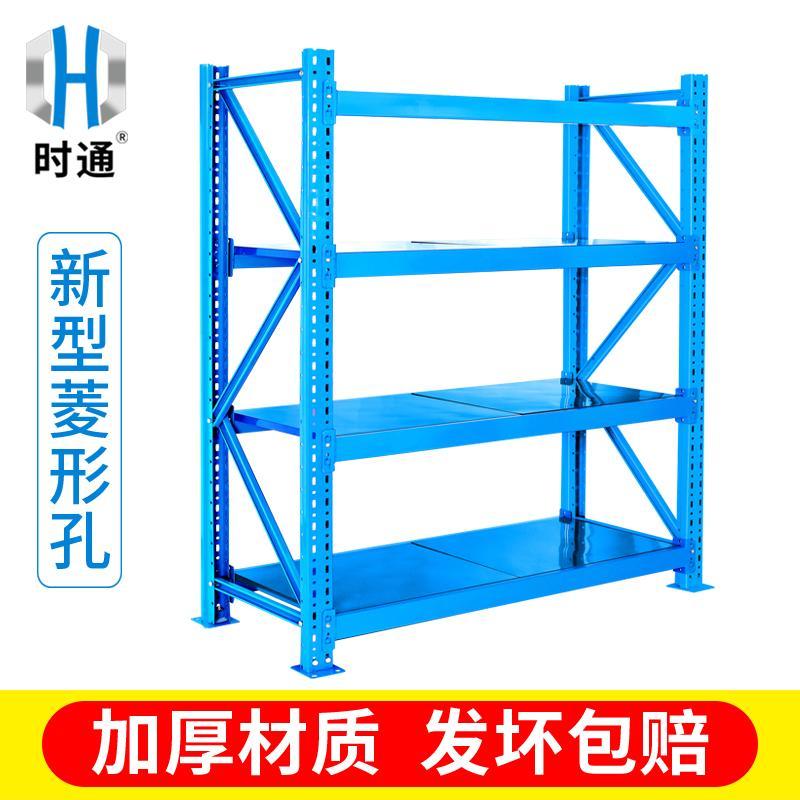 重型层板货架 重型仓库货架 承重800kg/层 时通工厂批发