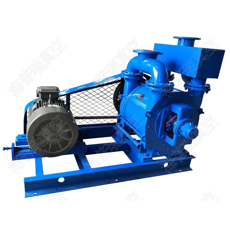 供应水环式真空泵2BEA水环泵循环水真空泵
