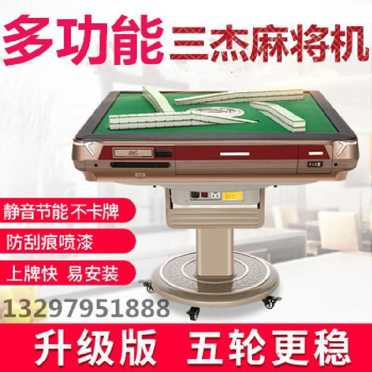 湖北牌技武汉专业批量销售麻将机麻将桌经销店欢迎来电订购