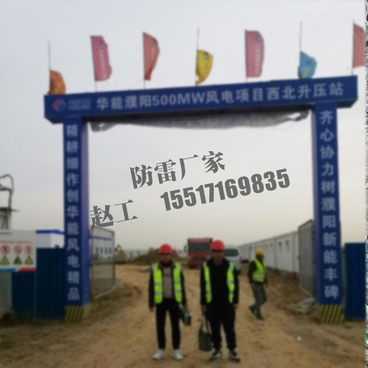 河南防雷检测 煤矿防雷检测 甲级资质 河南气象局资质