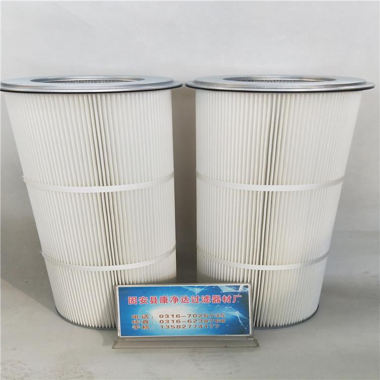 康净达生产除尘滤芯订购过滤器滤芯找滤芯厂家价格优惠