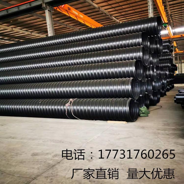 派力特钢带增强聚乙烯螺旋波纹管国家标准 钢带增强聚乙烯螺旋波纹管国家标准