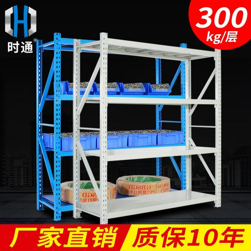仓库层板货架 中型横梁式货架 优质冷轧钢 300kg 南京工厂批发