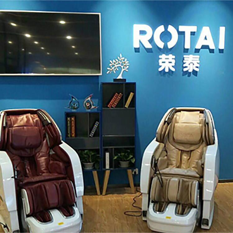 全自动家用按摩椅RT-7800厂家直销 立金商贸体验店