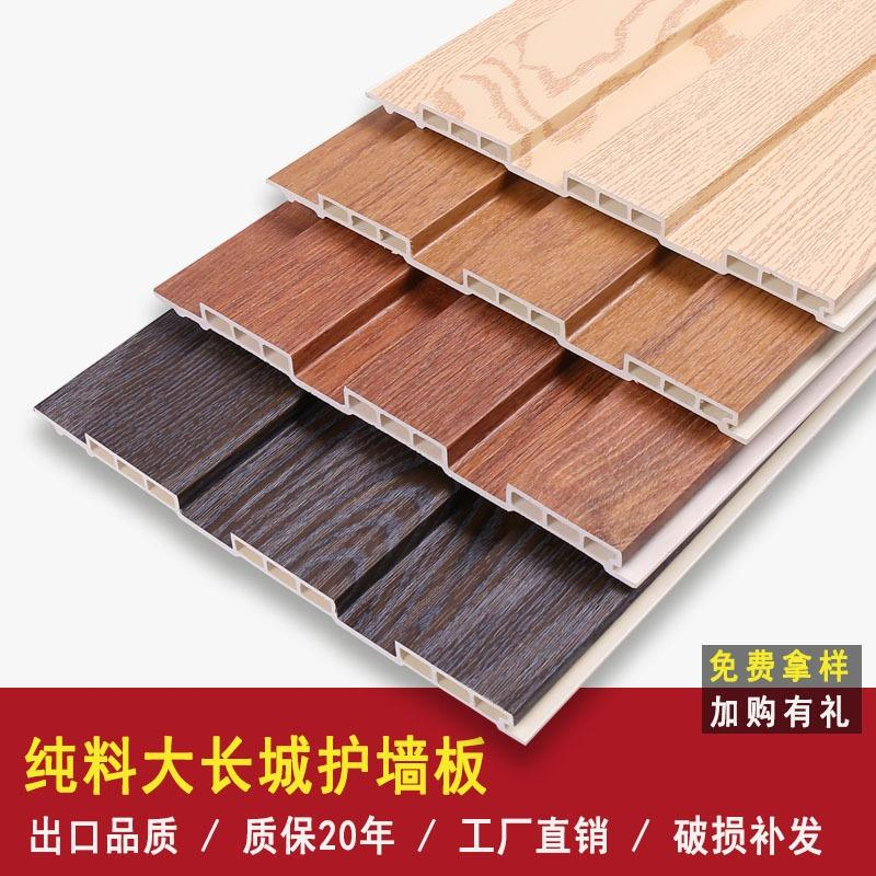 生态木大长城板护墙板PVC吊顶绿可木吊顶板阳台装饰墙板材料