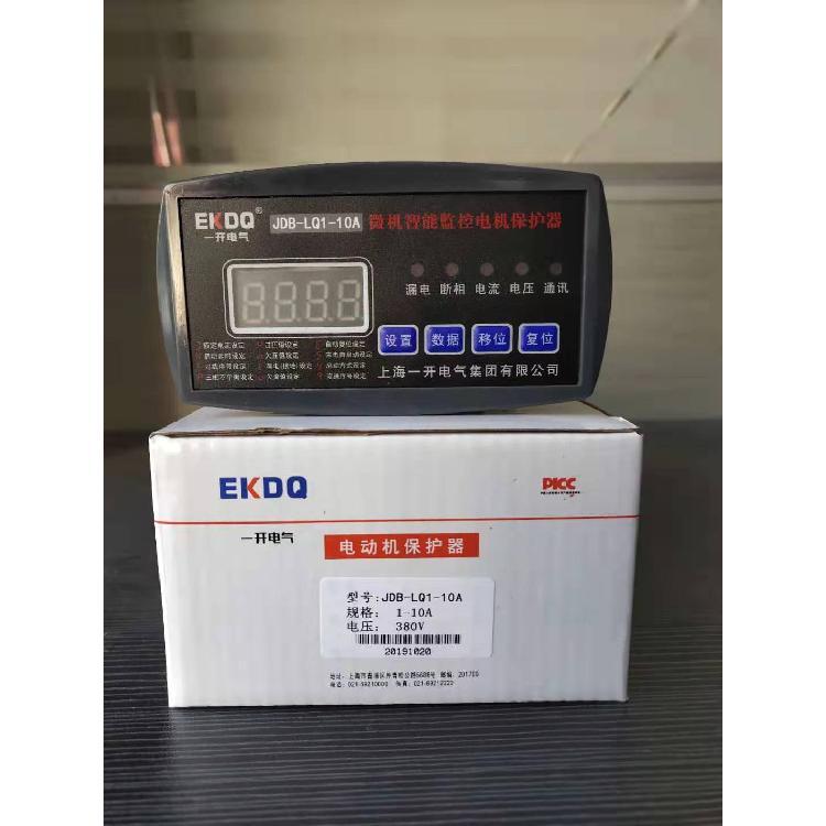 电机漏电保护器WDH-31监控接地故障保护