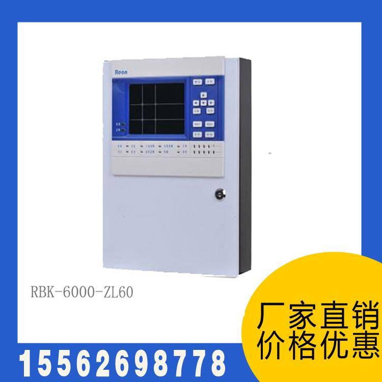 米昂电子厂家直供 工业可燃气体报警器 RBK-6000-ZL60可燃泄漏检测仪 加工定制