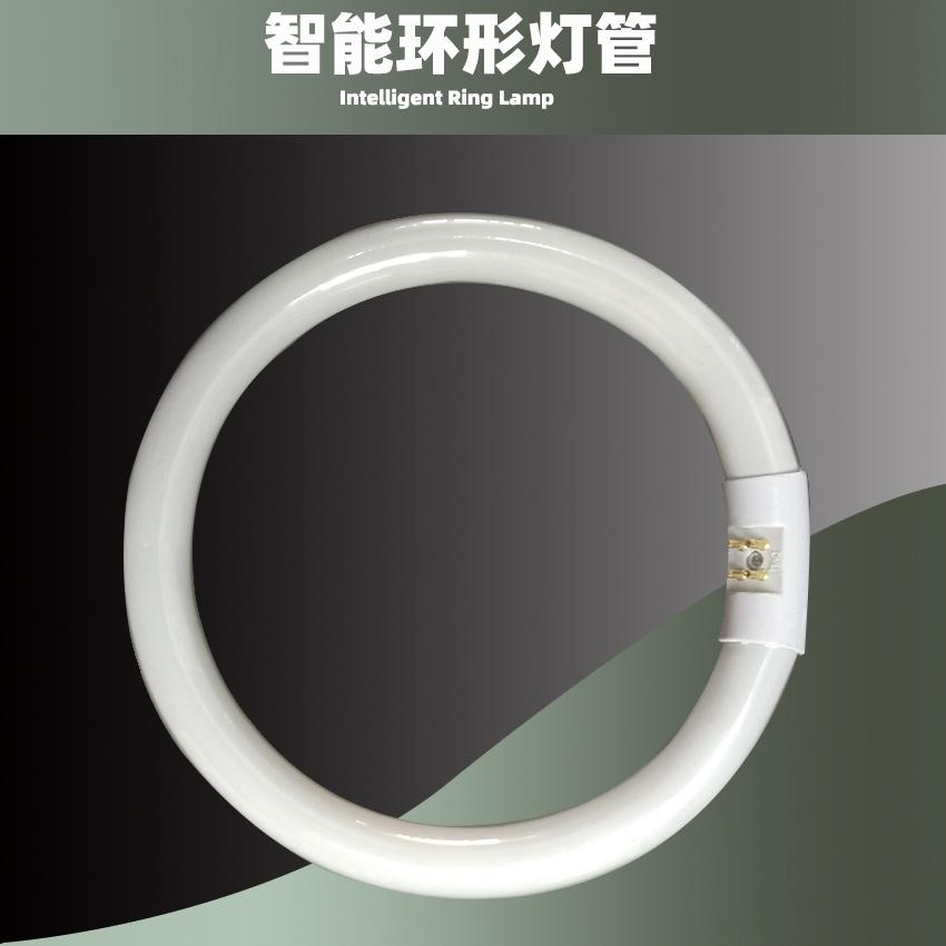 盖香云三基色T5T622W环形灯管吸顶灯圆形环形节能灯管
