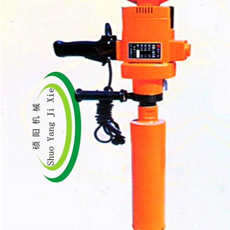 硕阳多功能钻孔取芯机 HZ-200混凝土钻孔机 电动水钻机生产厂家