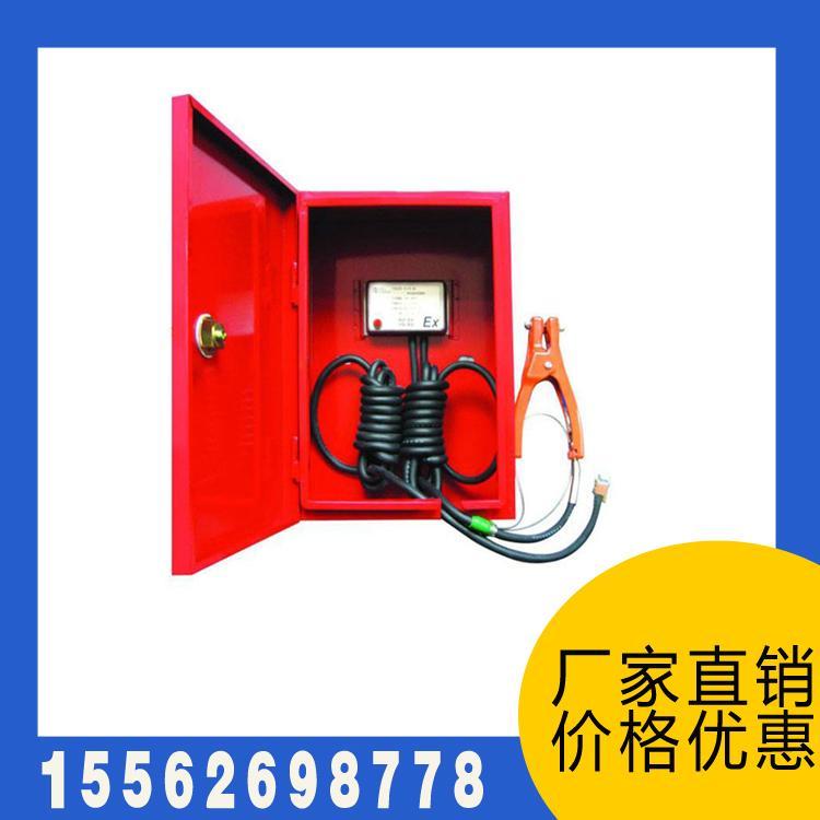 米昂电子报警器厂家直供 静电接地报警器 SP-E1固定式/SP-E2移动式装置参数