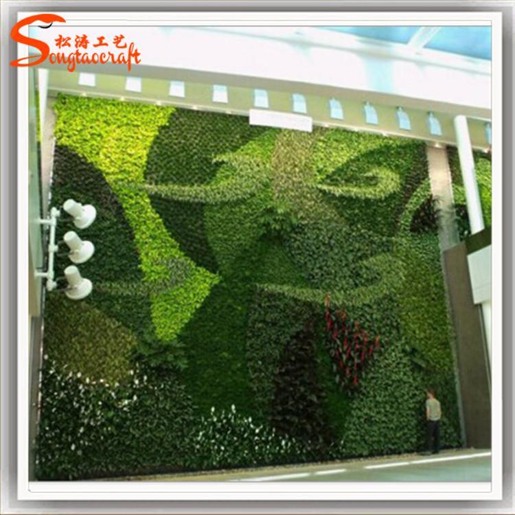深圳仿真植物墙公司 仿真花草墙效果图 室内假植物绿墙生产厂家